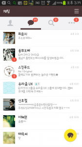 Screenshot_2013-09-06-15-19-14